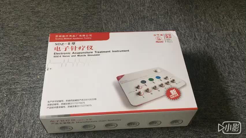 การฝังเข็มการแพทย์แผนจีน 6 เส้นทางการฝังเข็มอุปกรณ์