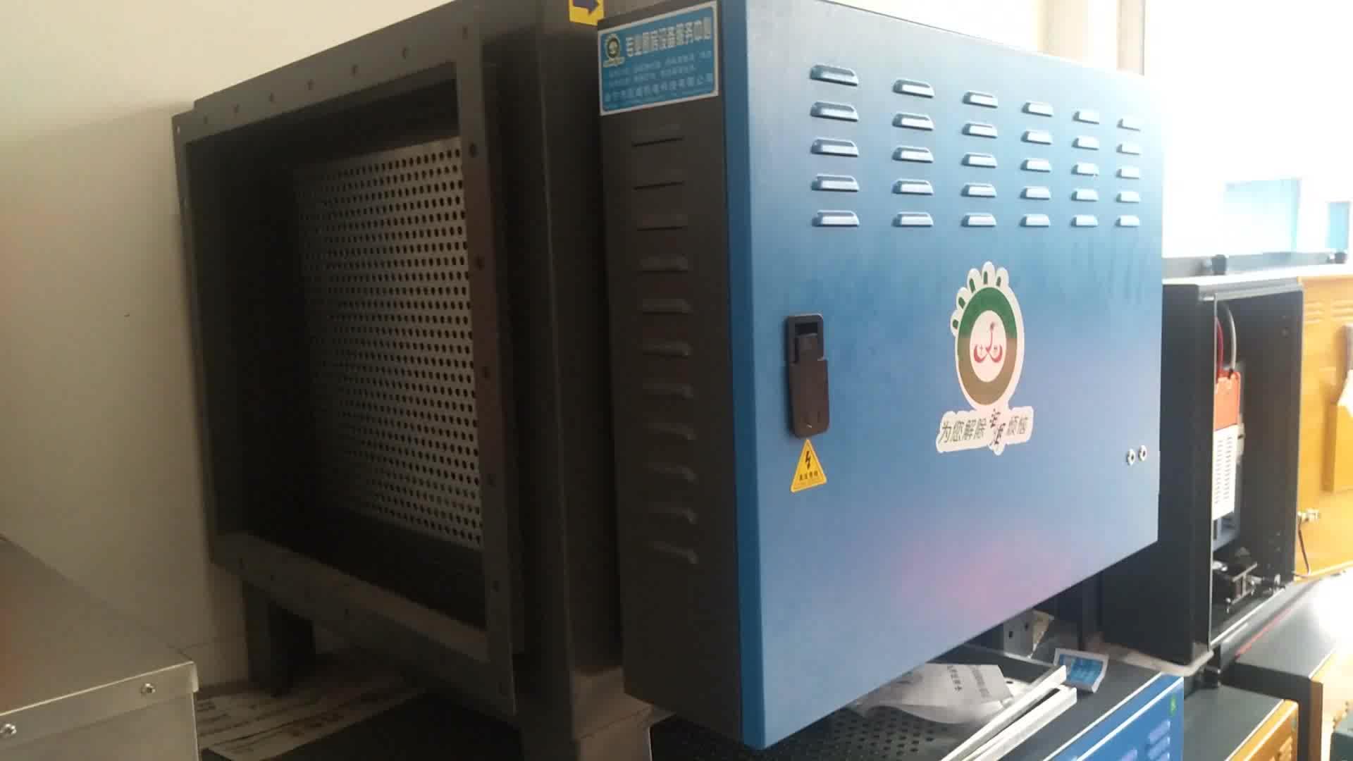 coffee roaster smoke filter esp electrostatic precipitator