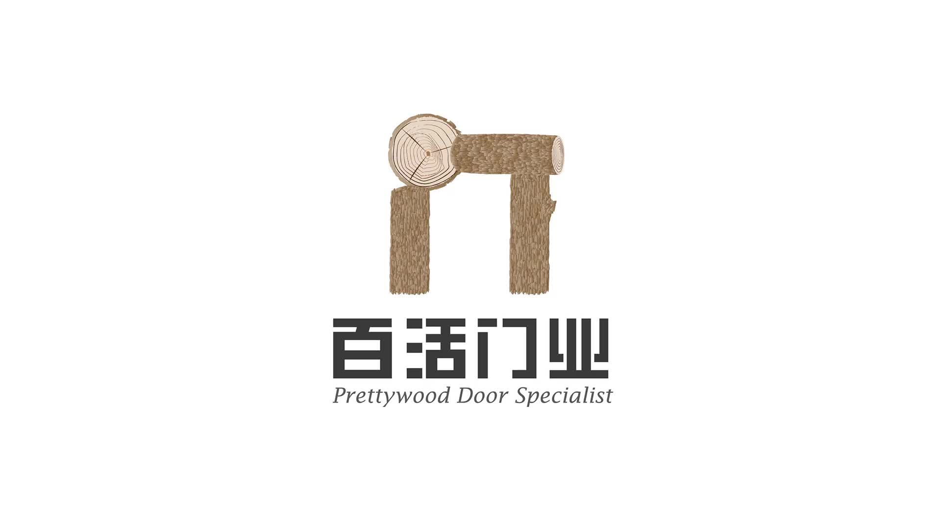 Prettywood Home Exterior Front Main Entry Solid Core Design Modern Pivot Wooden Doors