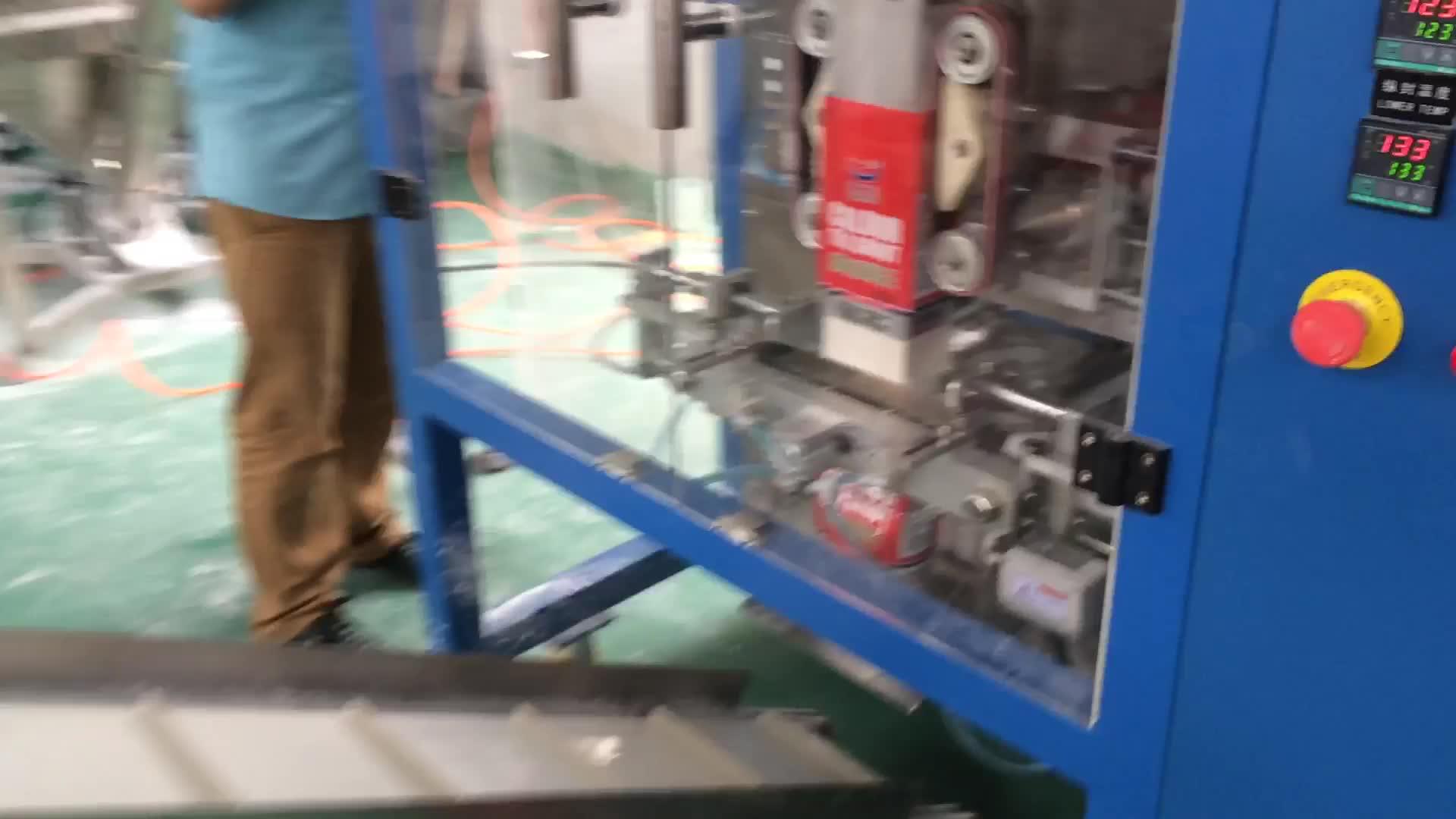 Automatic Milk Tea Powder Packing Machine in Standup bag