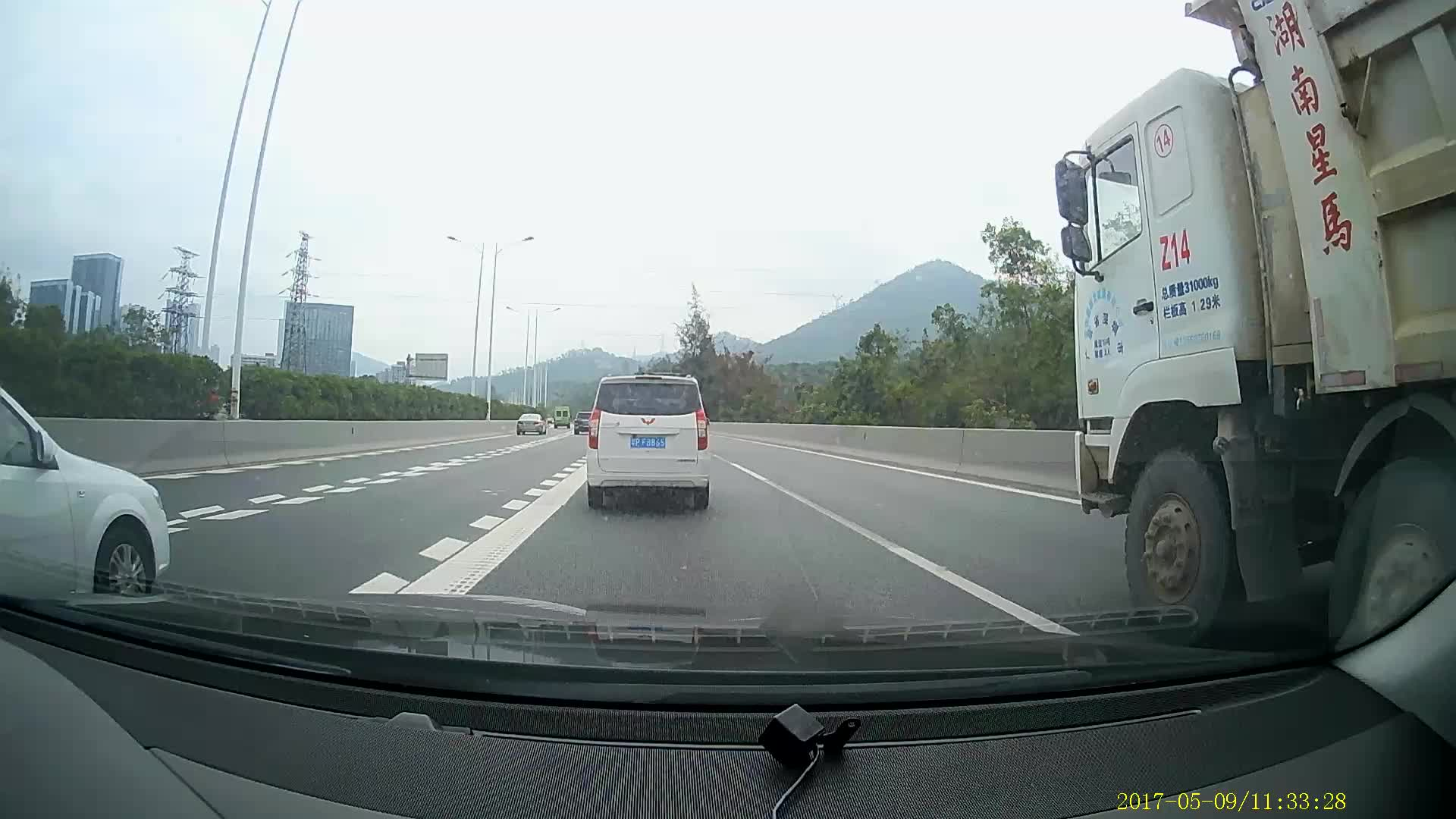 1080P Dashcam Dual Lens Video Recorder 4.3 inch Dash Camera rearview mirror camera car dvr rear view camera