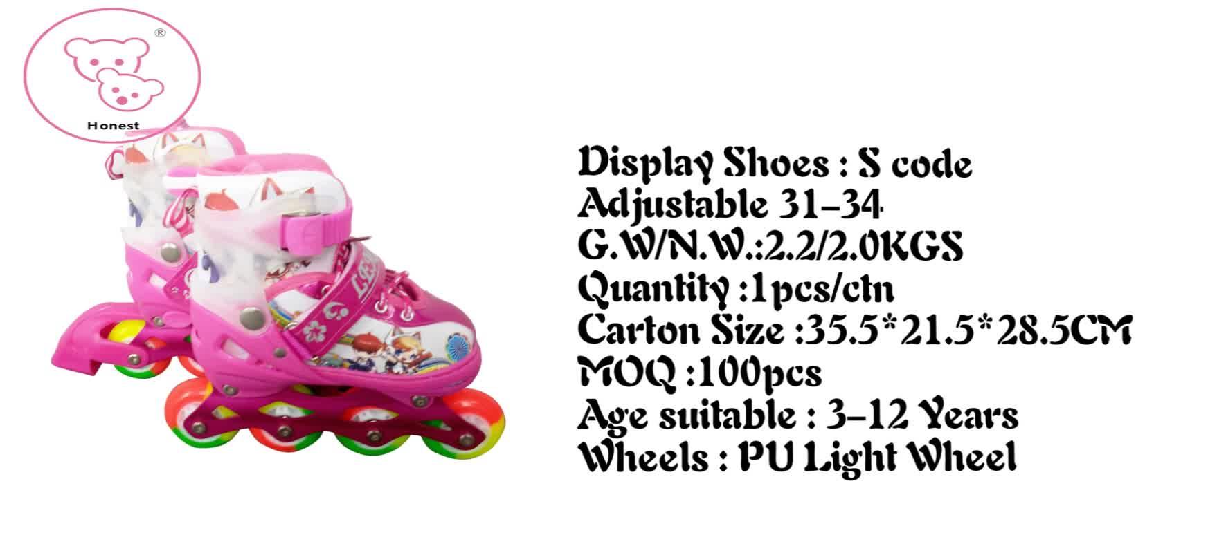 Professional pu light wheel adjustable kids inline roller skate shoes