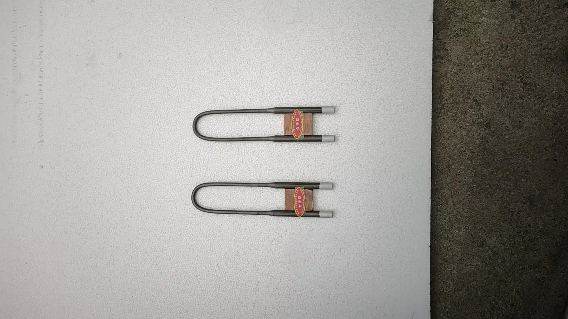 YUHAO personnalisé 1700 1800 mosi2 chauffage disiliciure de molybdène éléments de chauffage électroniques