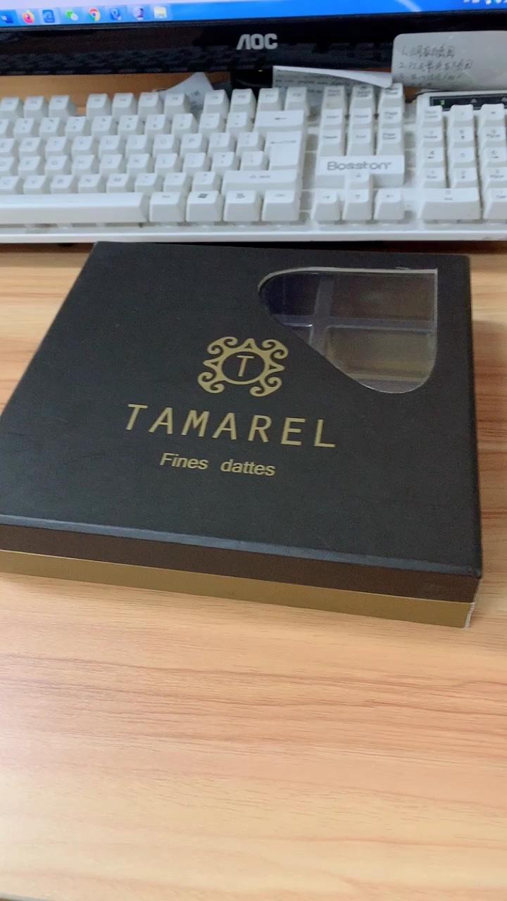 도매 재활용 디자인 럭셔리 건조한 날짜 과일 포장 상자