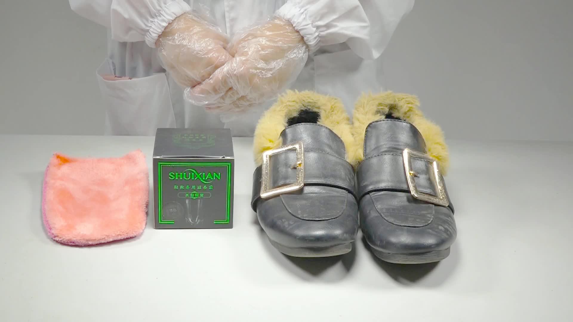 100 그램 Shuixian 신발 크림 폴란드어 고급 가죽
