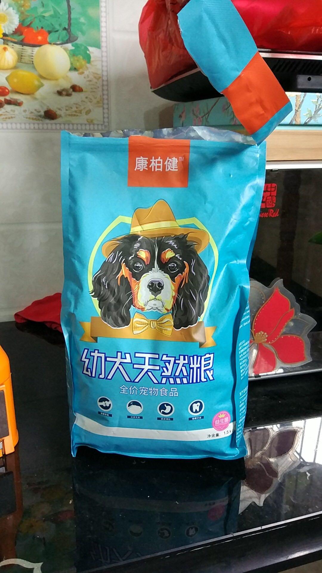 康柏健这款国产狗粮我家狗子的试吃情况