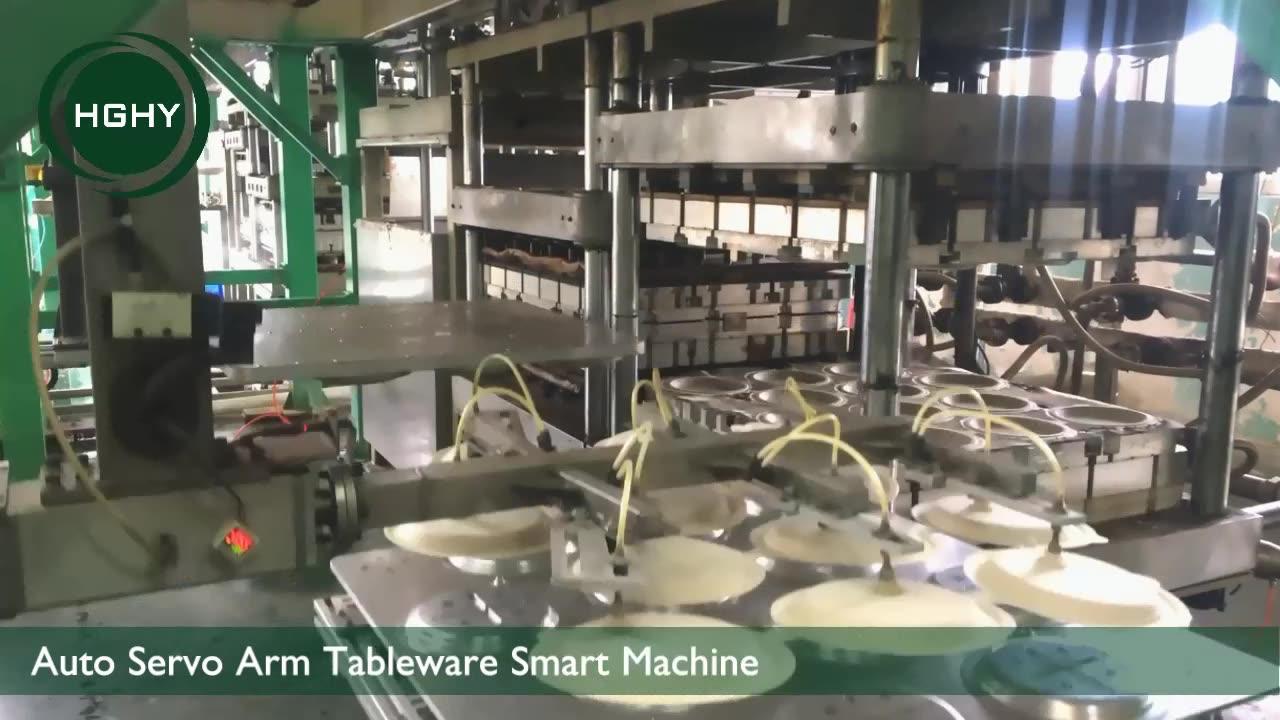 HGHY التلقائي بالكامل لب مصاصة ماكينة الأطباق الورقية تشكيل التجفيف والضغط الساخن الكل في واحد آلة واحدة