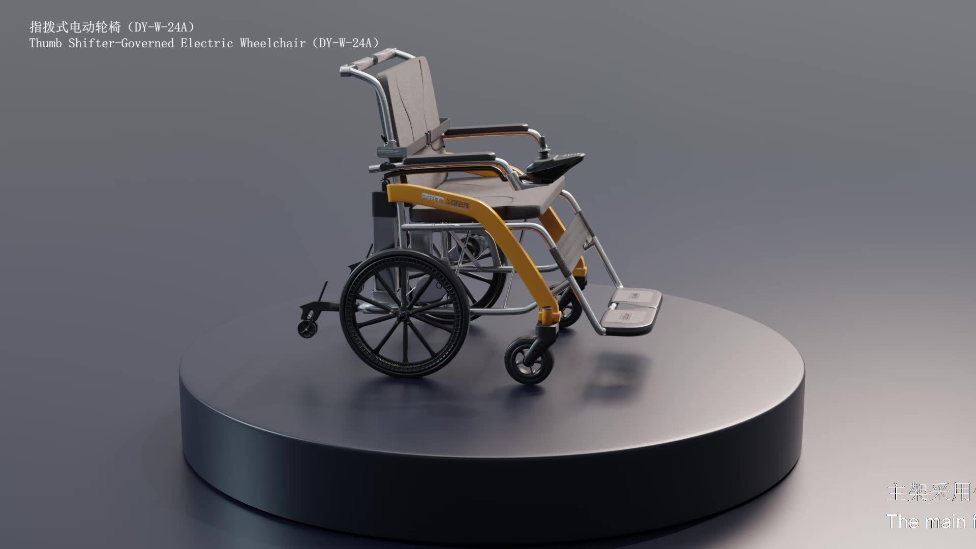 FMT de liga de alumínio Leve de viagem elétrica dobrável cadeira de rodas elétrica Dobrável cadeira de rodas para deficientes físicos
