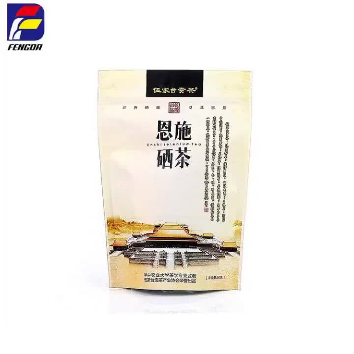 Widely Use High Cost Performance Tea Bag Packing