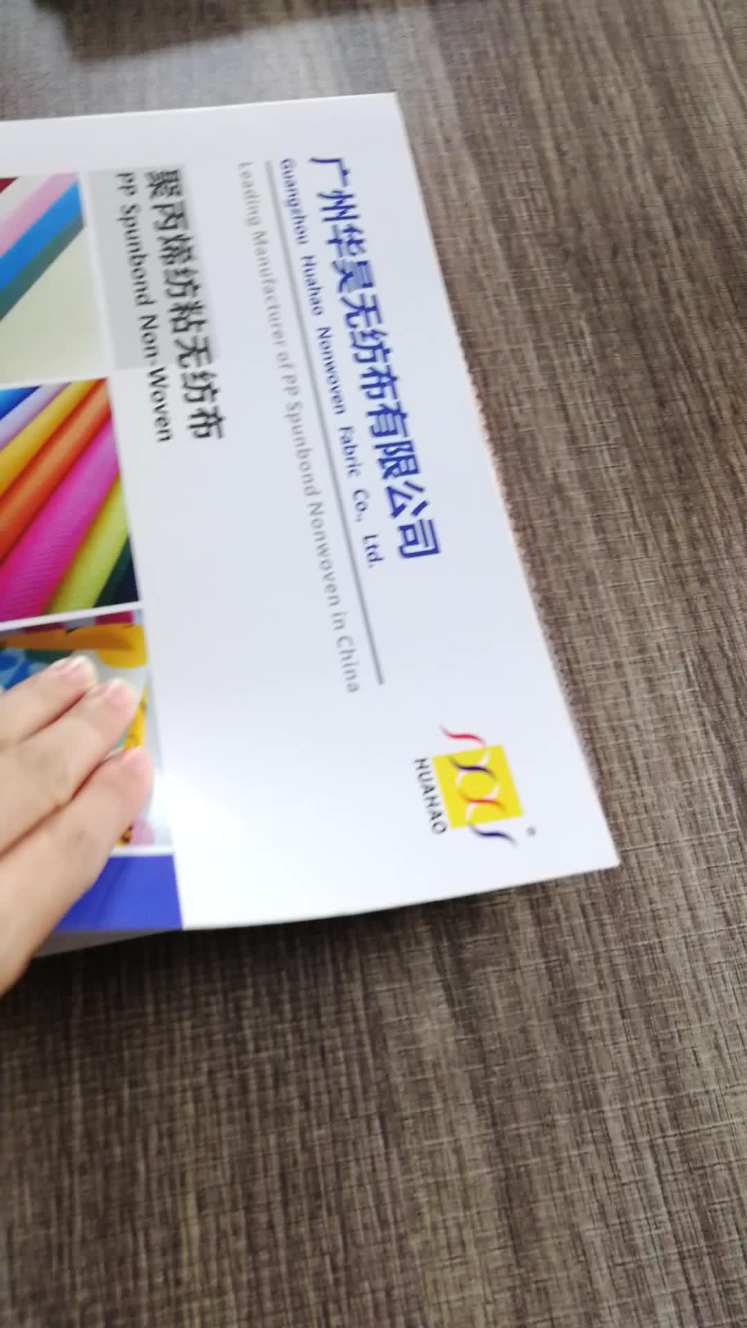 100% Polypropylene Spunbond Nonwoven Fabric For Sofa Upholstery