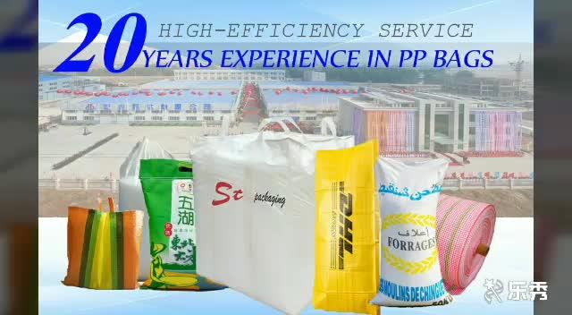 Atacado China fábrica de qualidade superior de plástico utilizado cimento sacos de polipropileno