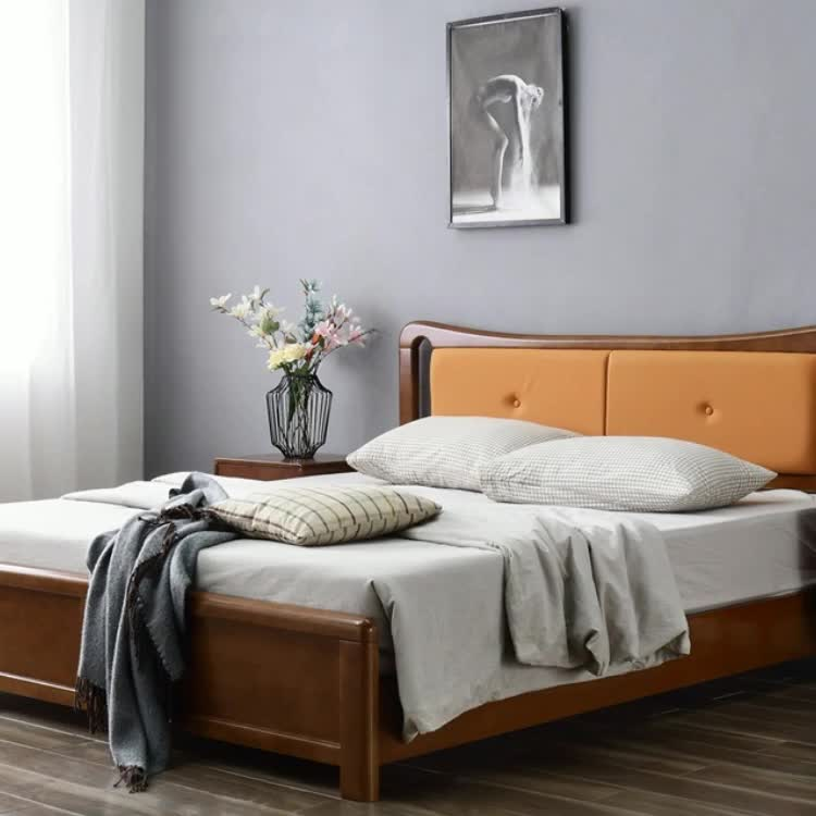 Factory Direct Sale American Style Bedroom Furniture Comfortable Walnut Color Double Solid Wood King Size Bed