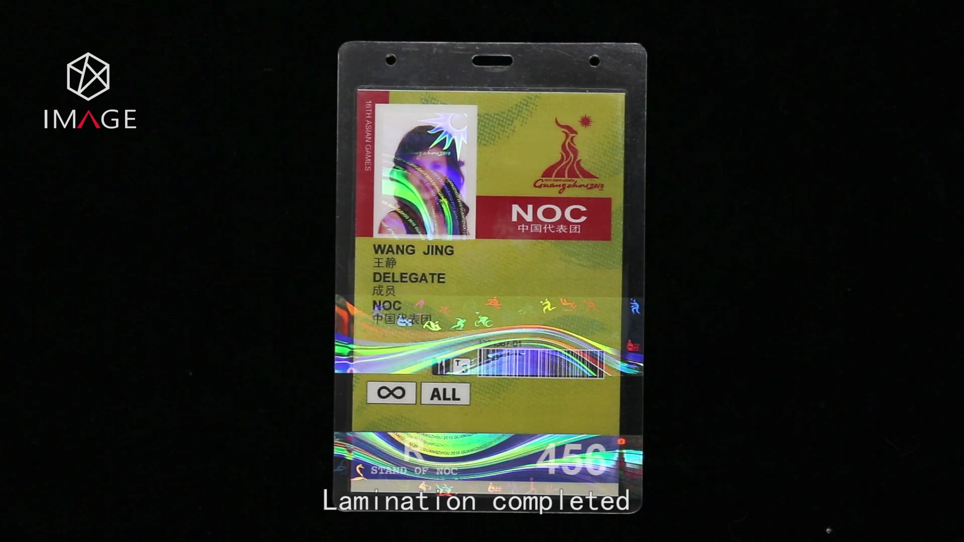 PET Material Hologram ID Card Heat Lamination Pouches for Large Events