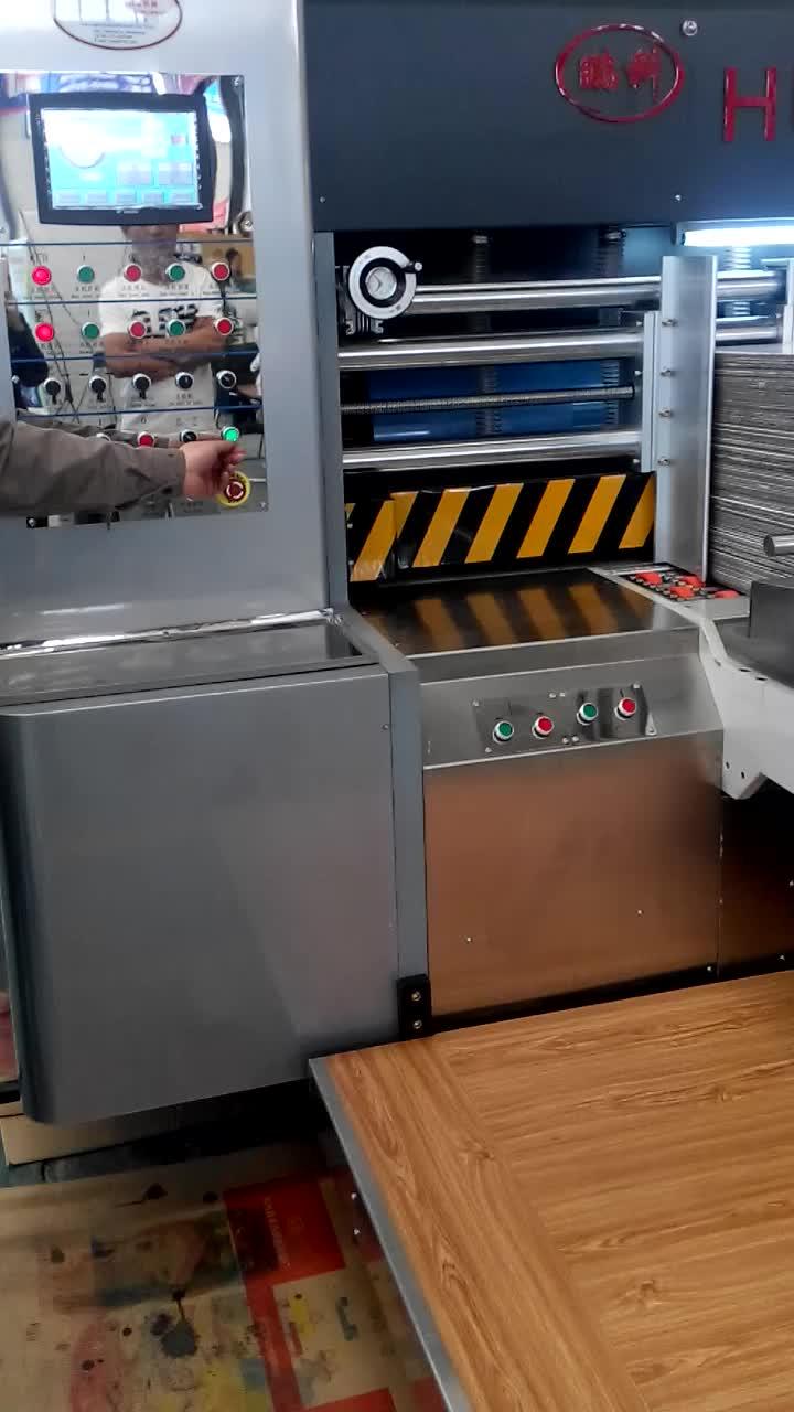 Corrugated Paper Sheet Cutter Machine High Speed Flexo