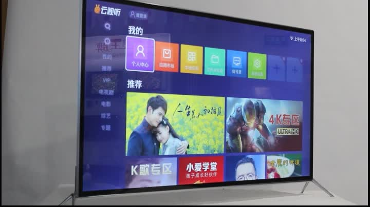 Hot Sale Android smart led tv 4k 49 55 65  inch television
