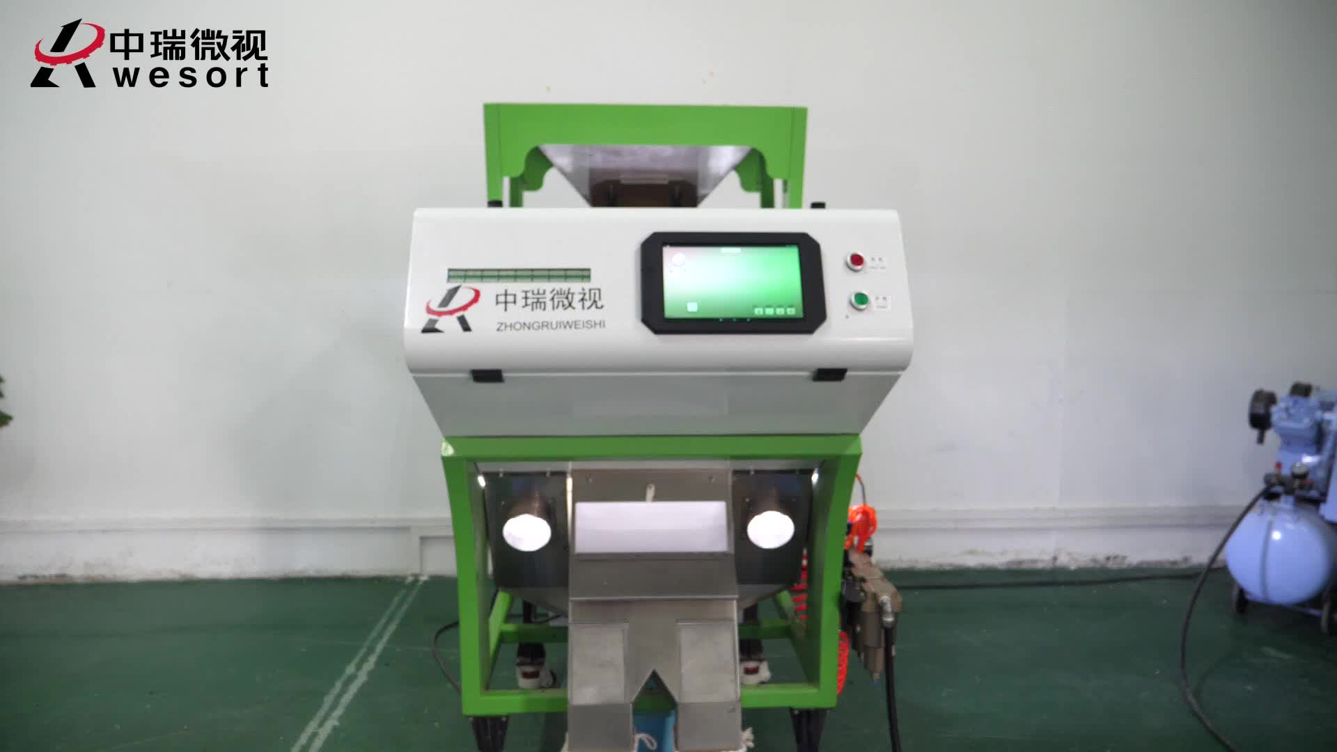 Excellent Quality Electronic Large Soybean Color Sorter For Sale by Manufacturer