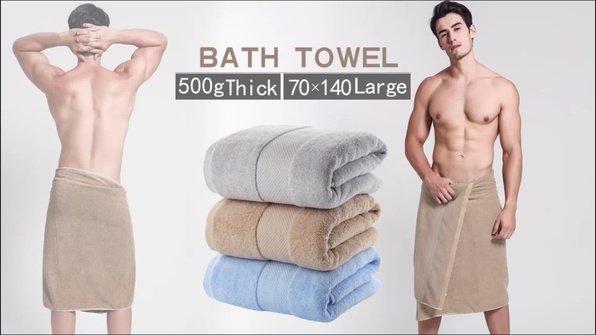 Haute Qualité Serviette 100% Coton 70/140 Tissu Serviette De Bain avec Poids