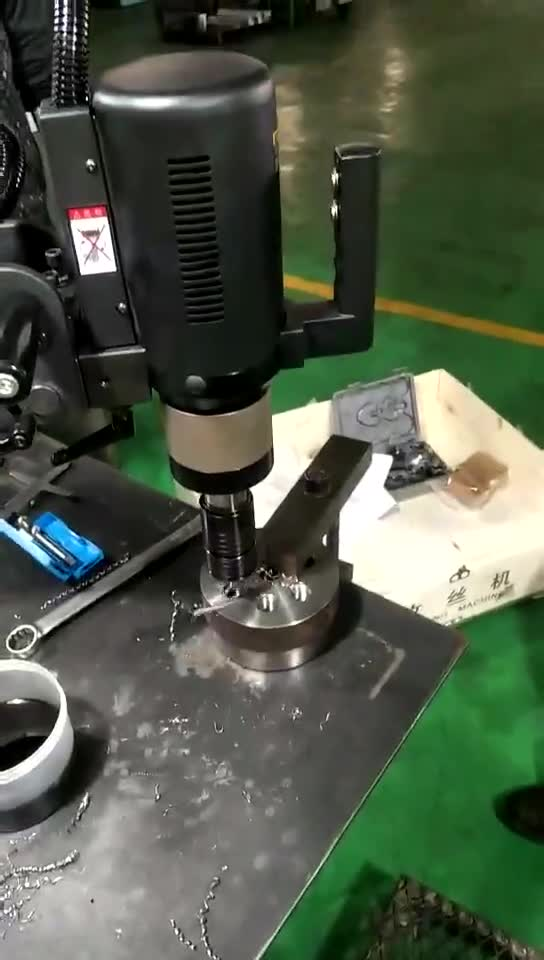 CNC nut servo auto tapping machine for all metal