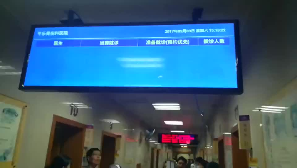 60 inch ultra-wide stretched bar LCD display signage VS-600HDDB