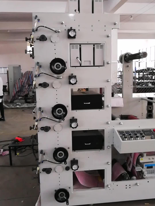 DP-P-320 4 colori scatola di cartone/cartone flexo stampante/macchina da stampa