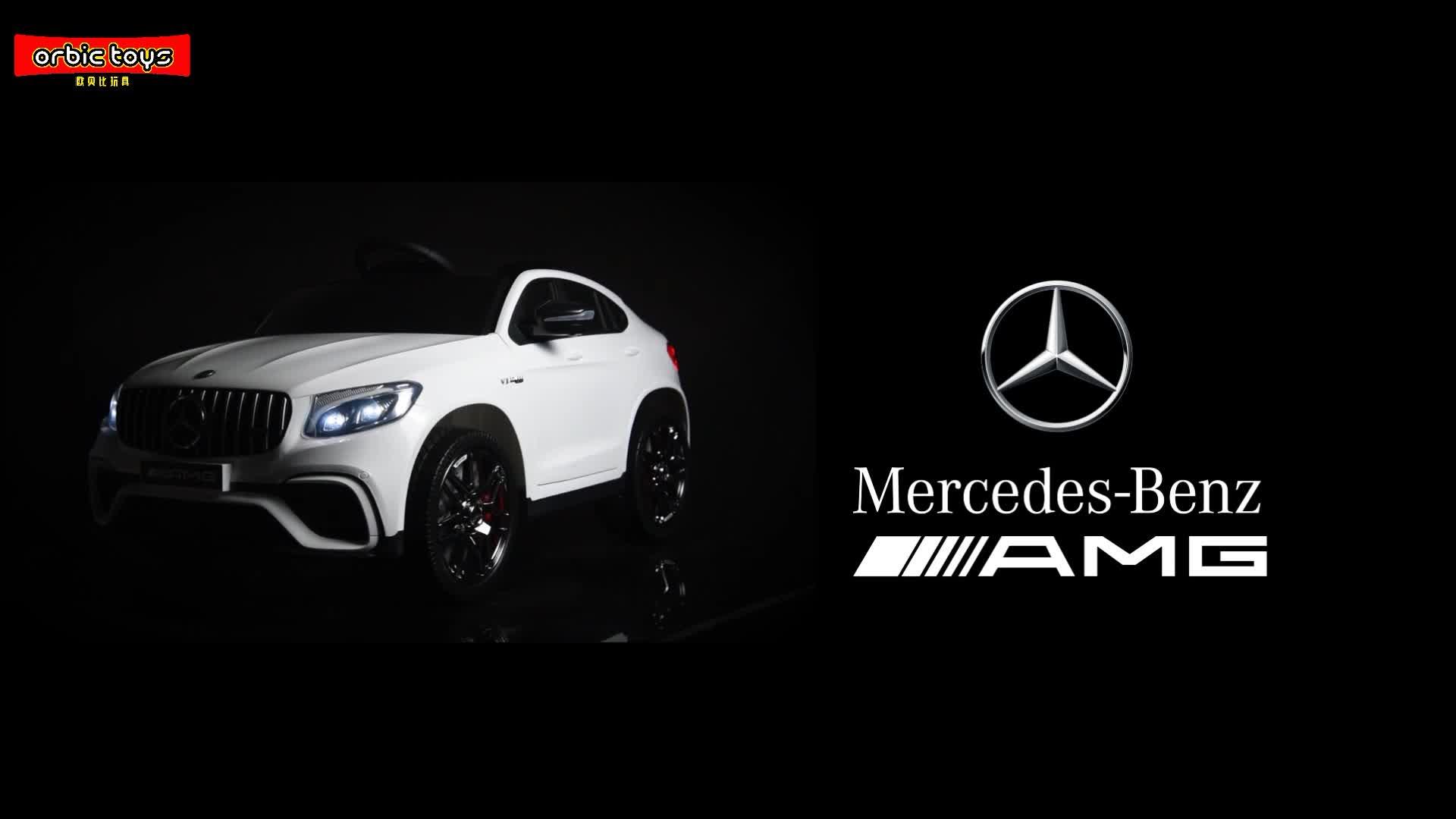 2019 venta al por mayor de fábrica Mercedes Benz GLC63S coupé autorización operado por batería coche de juguete para niños
