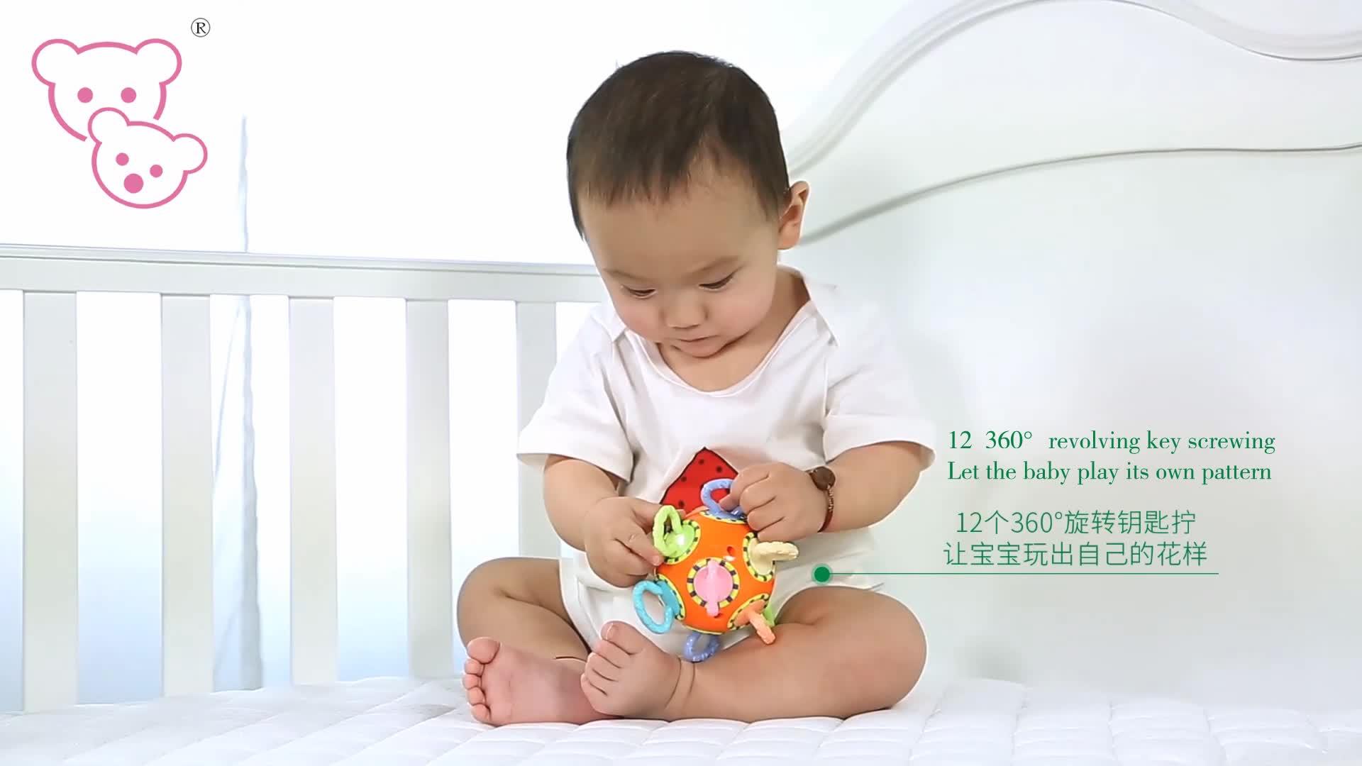 TPU lindo bebé Molar juguete mordedor mano bola haga clic en bola 006