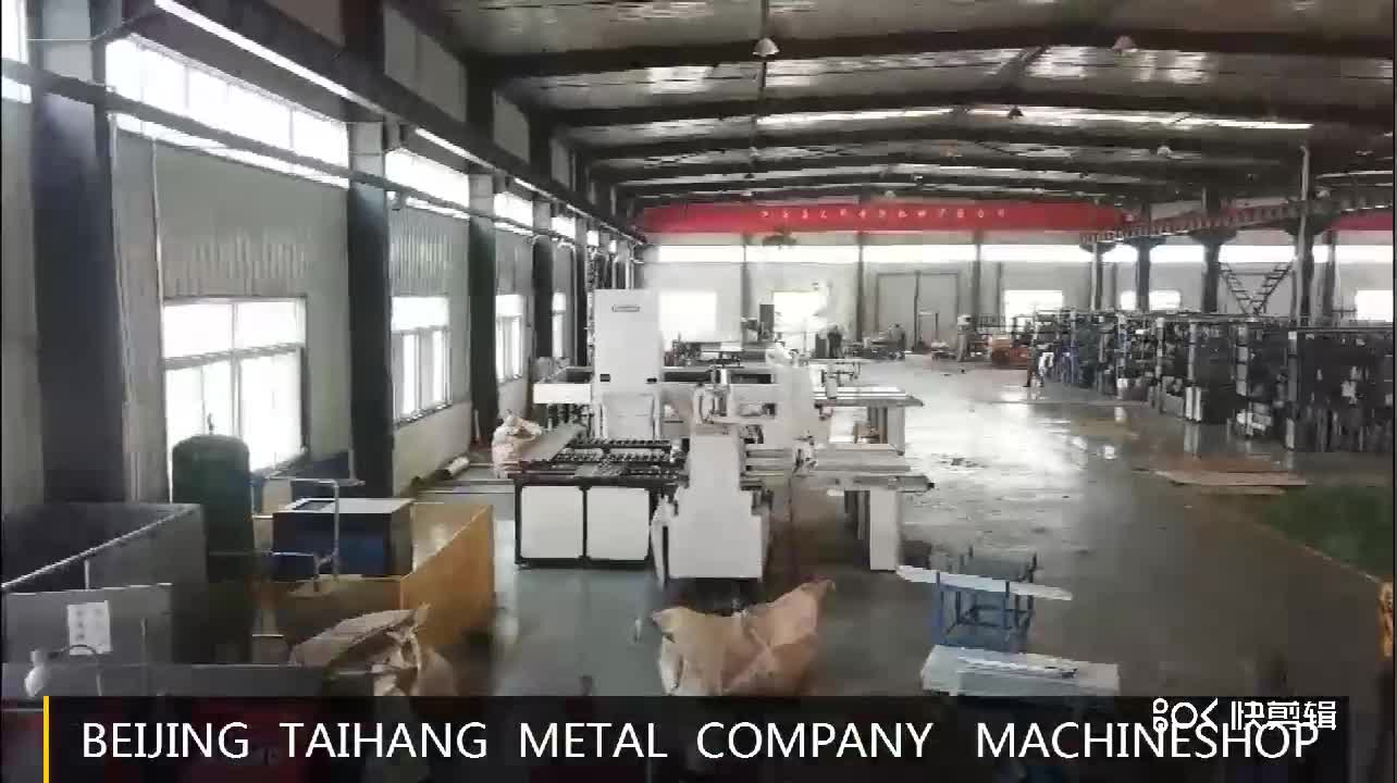 ASTM standard 7068 6061 7075 aluminum alloy sheet , aluminum sheet metal prices