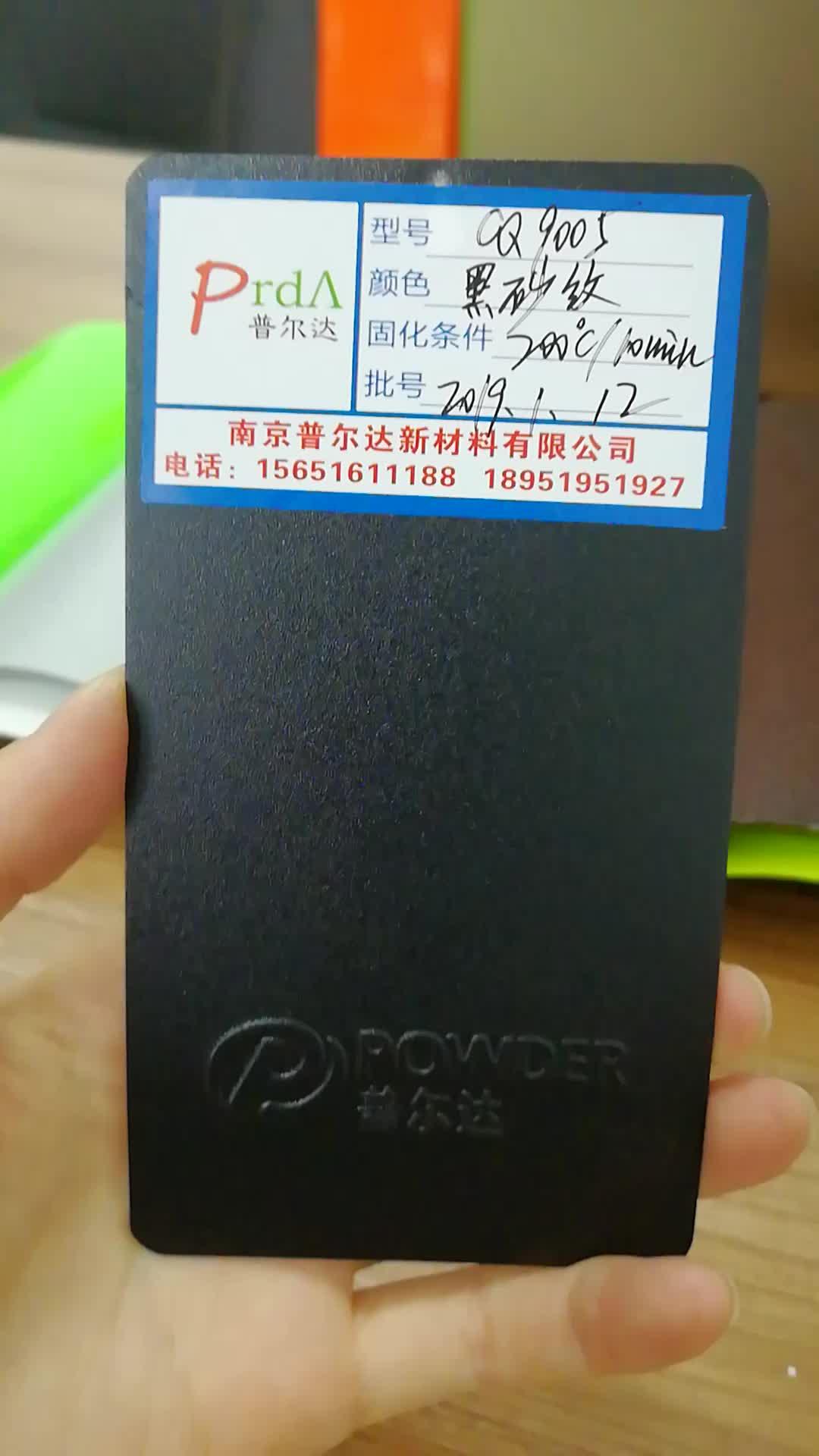 Ral 9005 черный песок покрытие поверхности эпоксидный полиэстер термоустановка порошковое покрытие краски