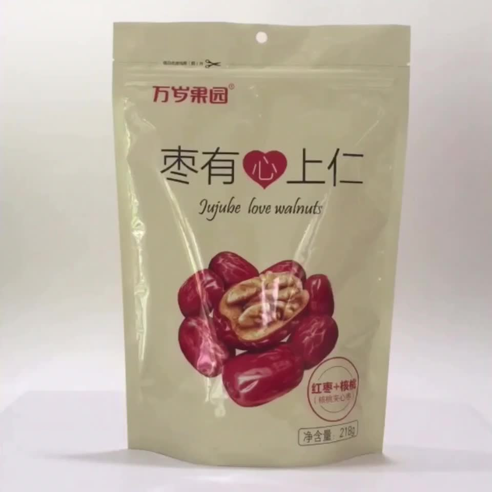 Custom Printed Laminated Food Pouch Stand Up Packaging Bag With Window