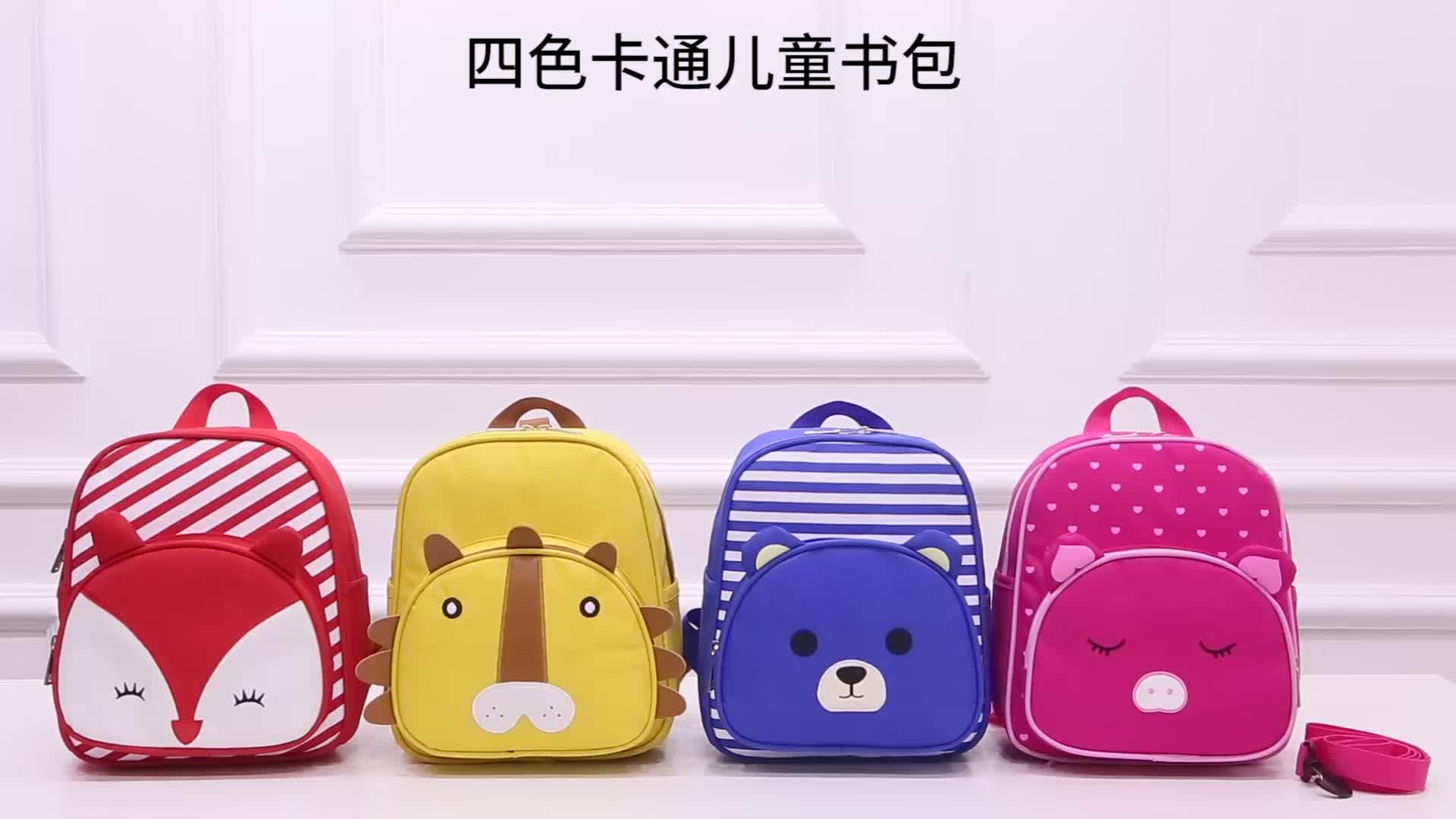 2020 Nuovo Stile di colore di diy bella 600d divertente sacchetti di scuola per le ragazze