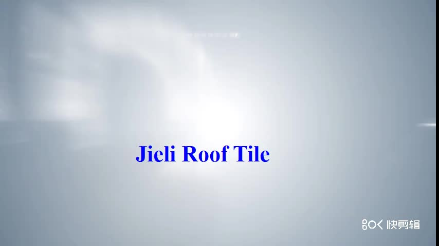 vermax acrylic roofing sheet cpvc roofing sheet national roofing sheet  metal, View national roofing sheet metal, JIELI Product Details from  Laizhou