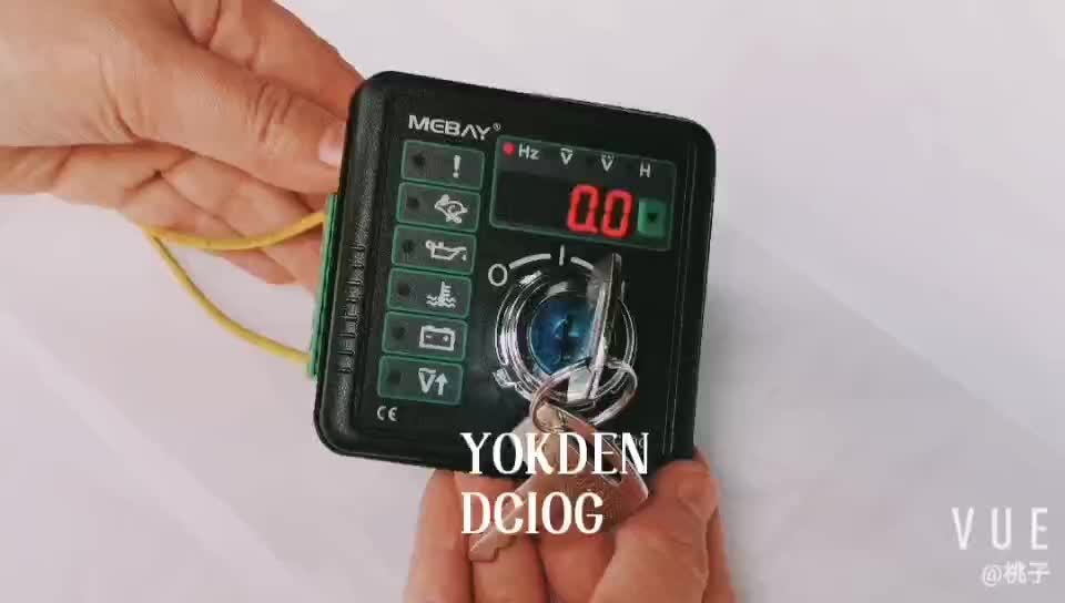 Mebay Generator Controller DC10G Same Function with the DKG155