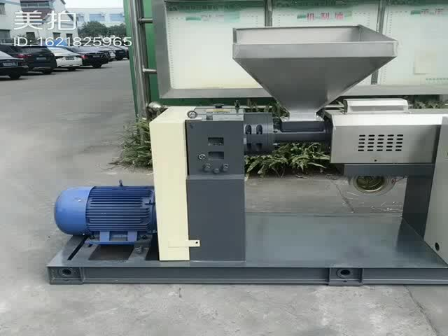 Factory Price Smoall Pp Pe Caco3  Pelletizing Machine