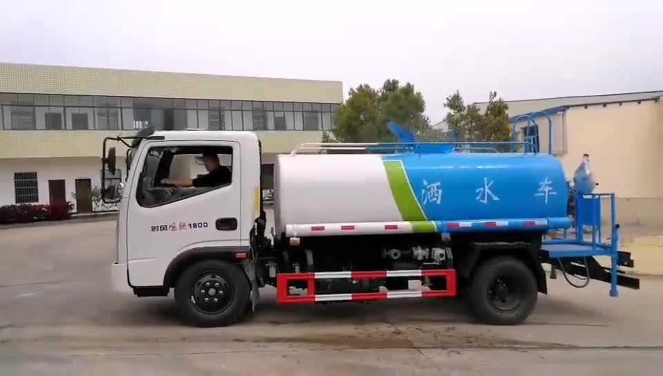 china dongfeng 4000L 6 wheeler water sprinkler truck for sale