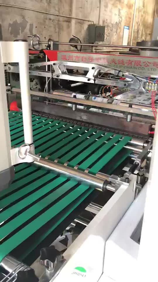 Top quality  new type PE zipper bag making machine for sale