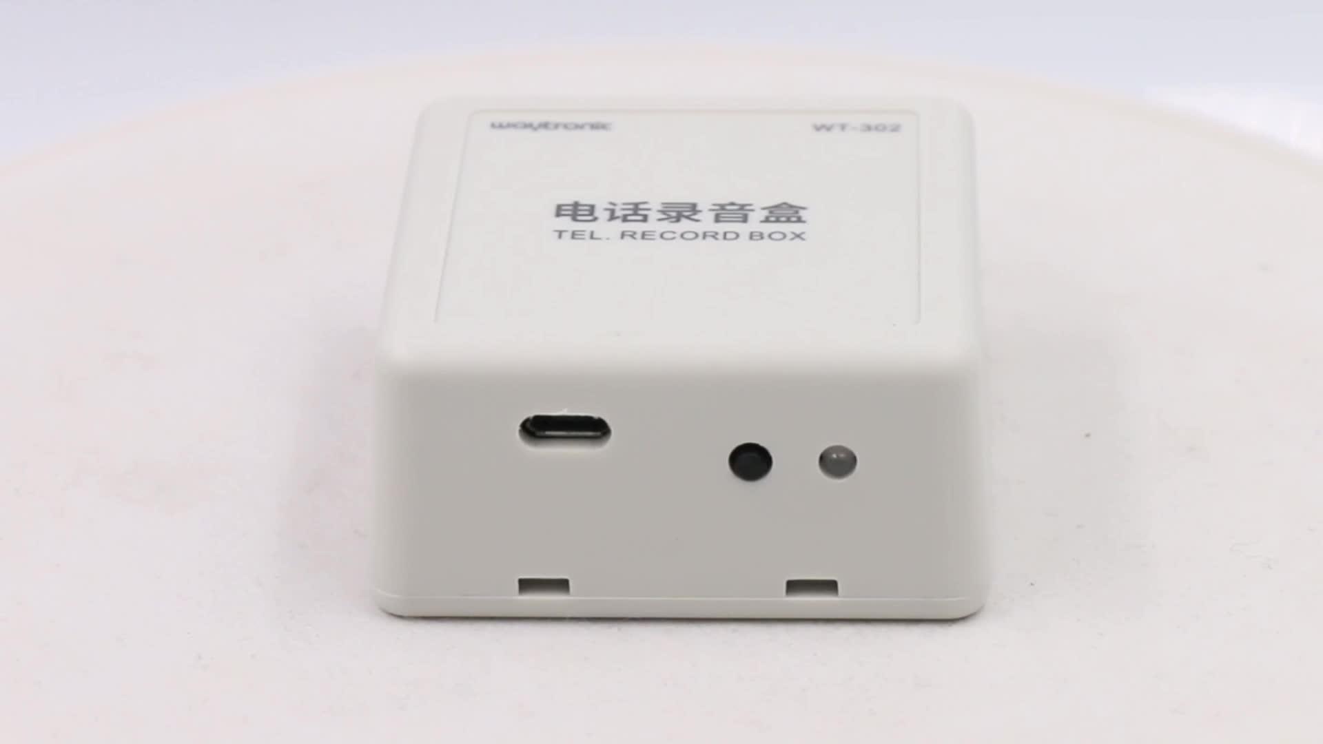 Festnetz Telefon Call Recorder Gerät für Telefon Automatische Anruf Aufnahme auf Analog Linien
