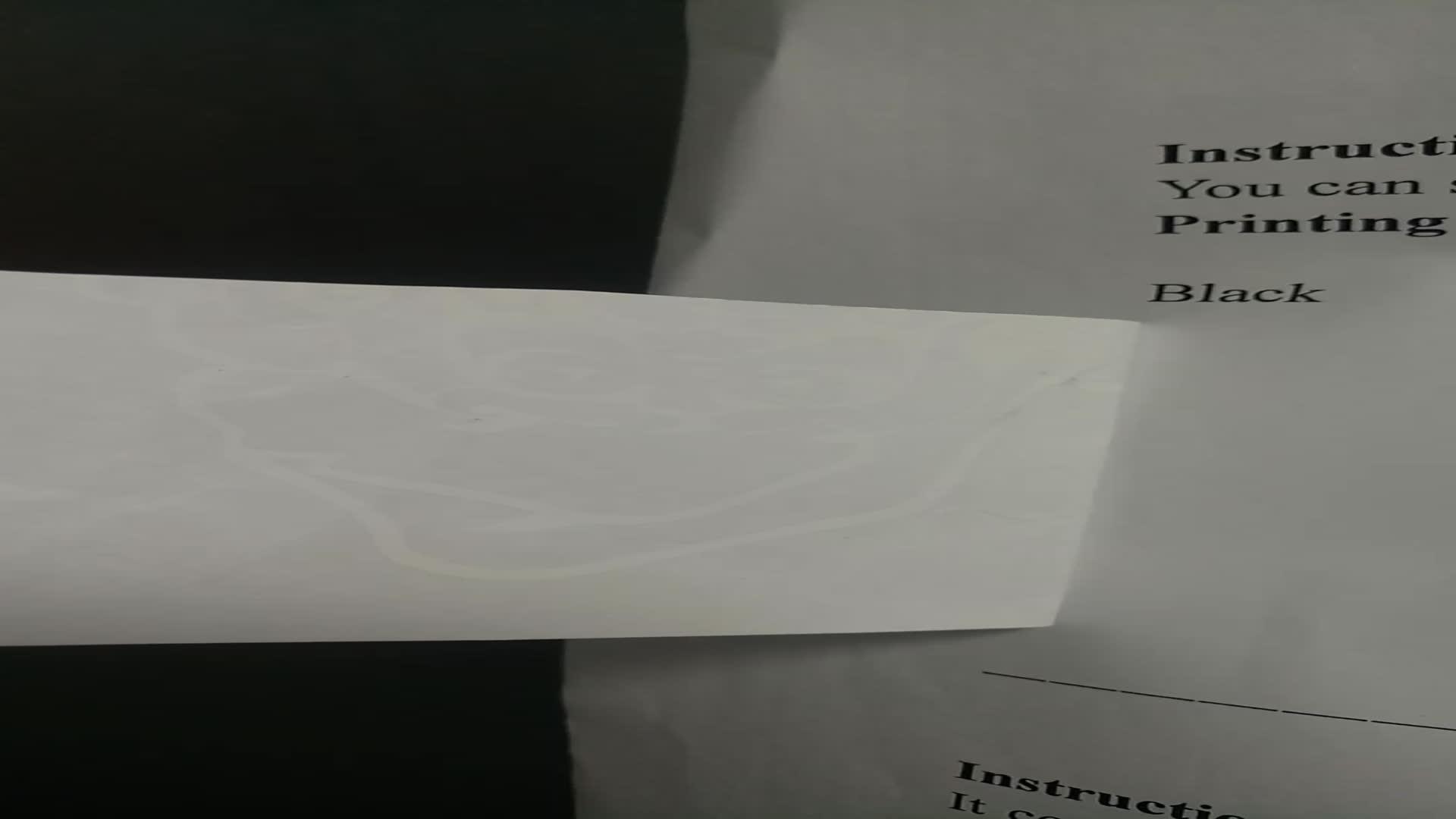 स्क्रीन और ऑफसेट प्रिंटिंग मुद्रण सफेद वॉटरमार्क स्याही hotsale