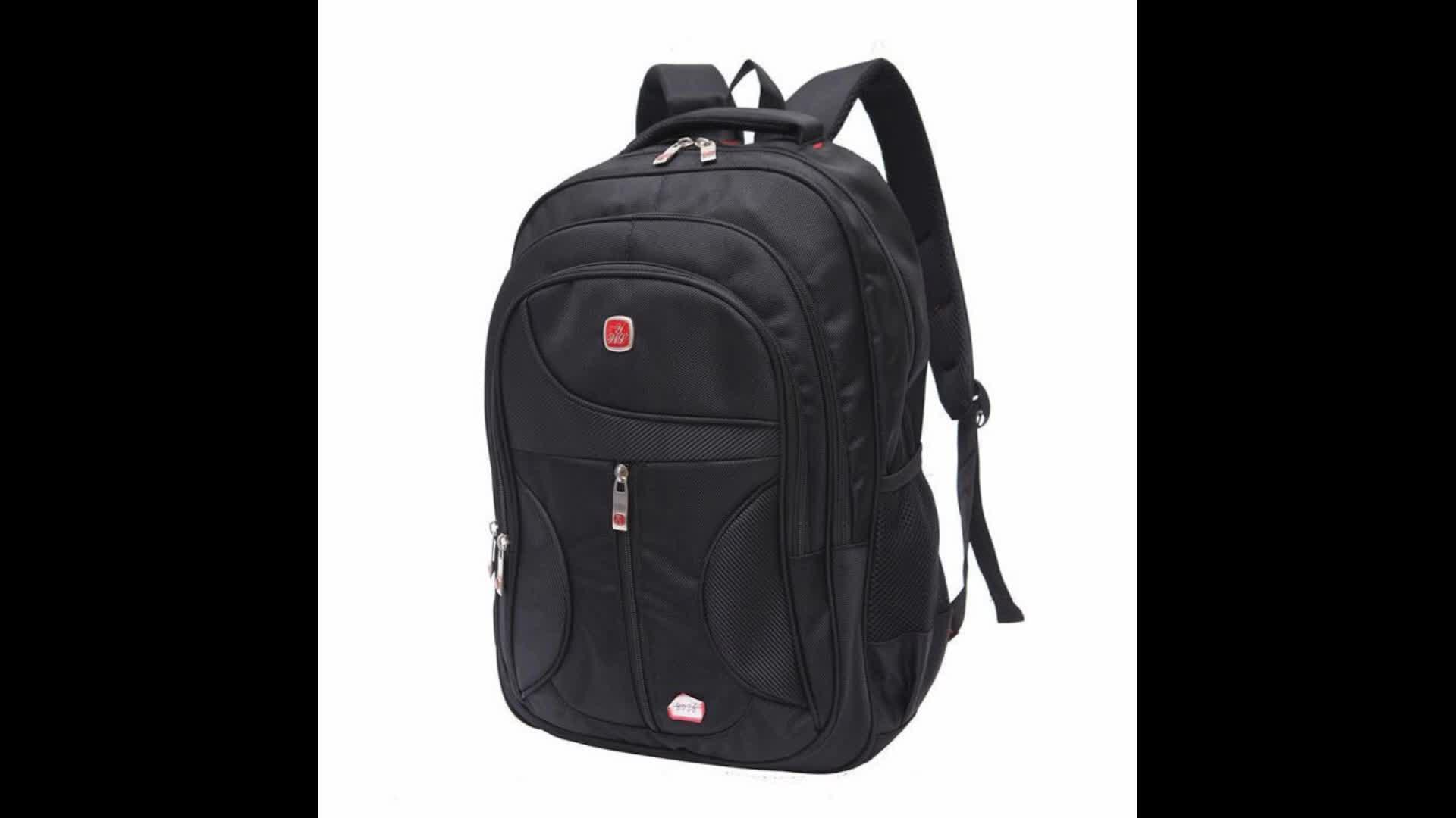 Модный рюкзак Новое поступление 30-40 л водонепроницаемый деловой нейлоновый студенческий рюкзак