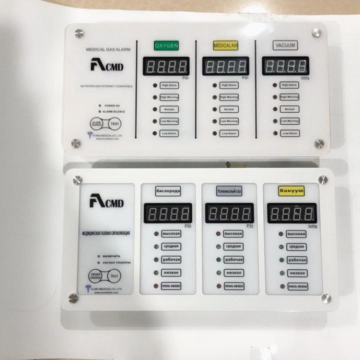 Alarme de Gás Medicinal Acmd Russa Personalizado com Chassis Ultra Fino