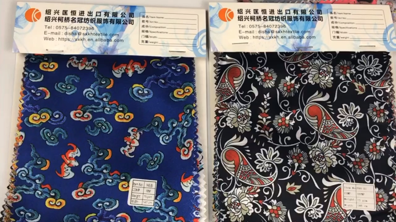 shaoxing supplier whole sale stock linings fabric 100%polyester  230T twill taffeta printed suit lining fabric