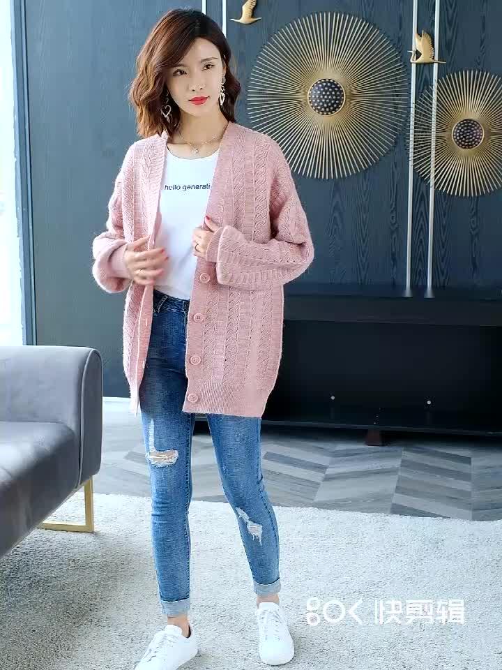 Sonbahar kış moda gevşek kadın yün blend örgü boş hırka kazak