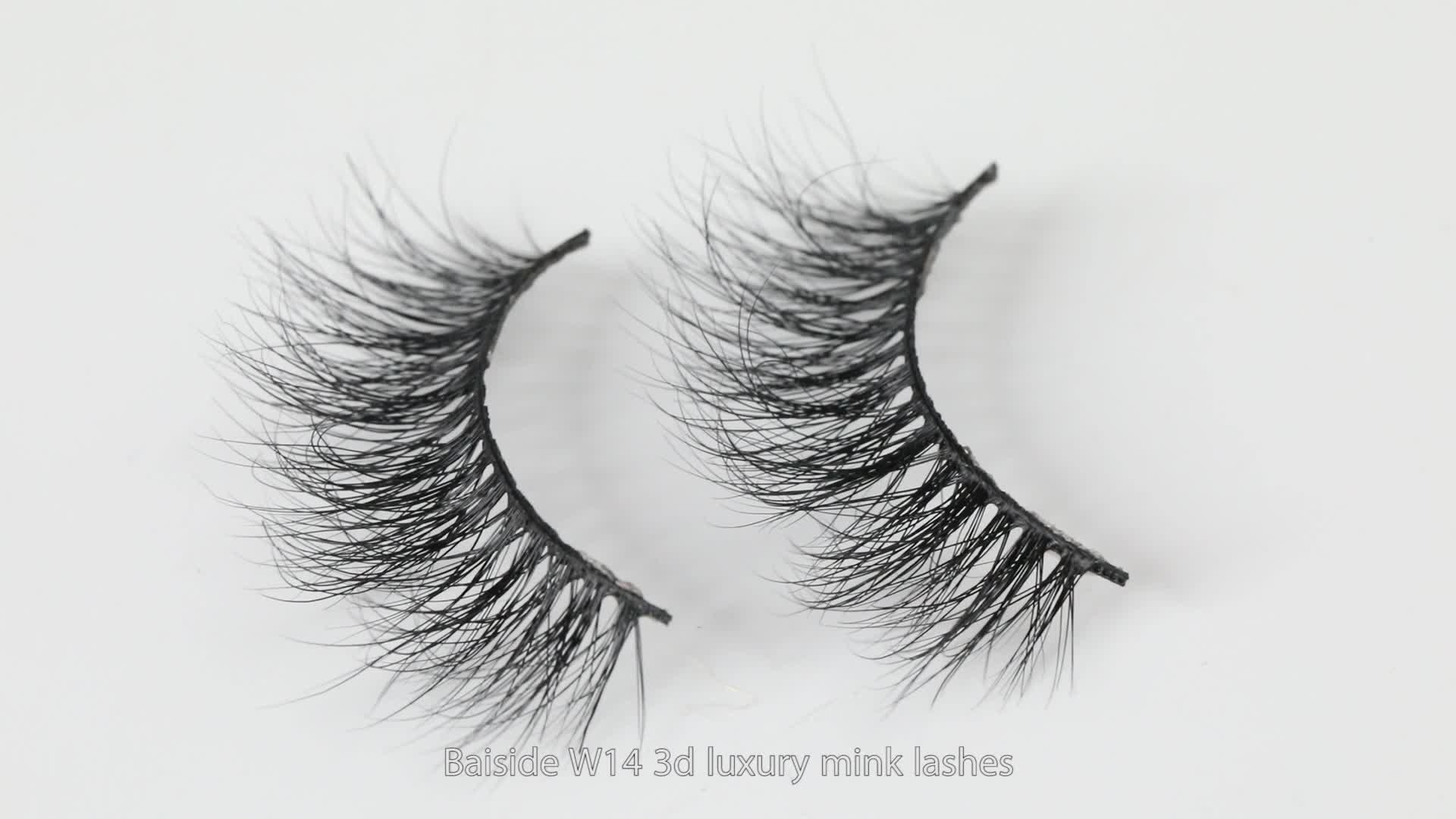 ออกแบบบรรจุภัณฑ์กล่อง 3d Mink ขนตาปลอมขาย