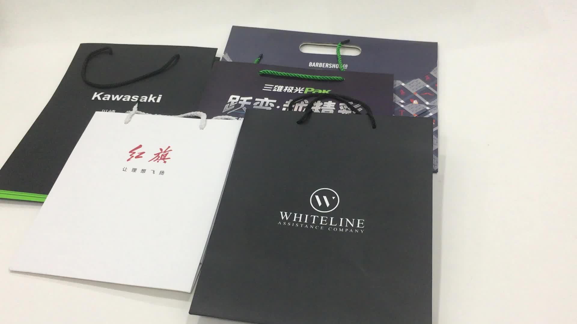 סיטונאי מותאם אישית הדפסת אריזה נייר שקית אישית שקיות קניות עם ידית הדפסת על ביקוש