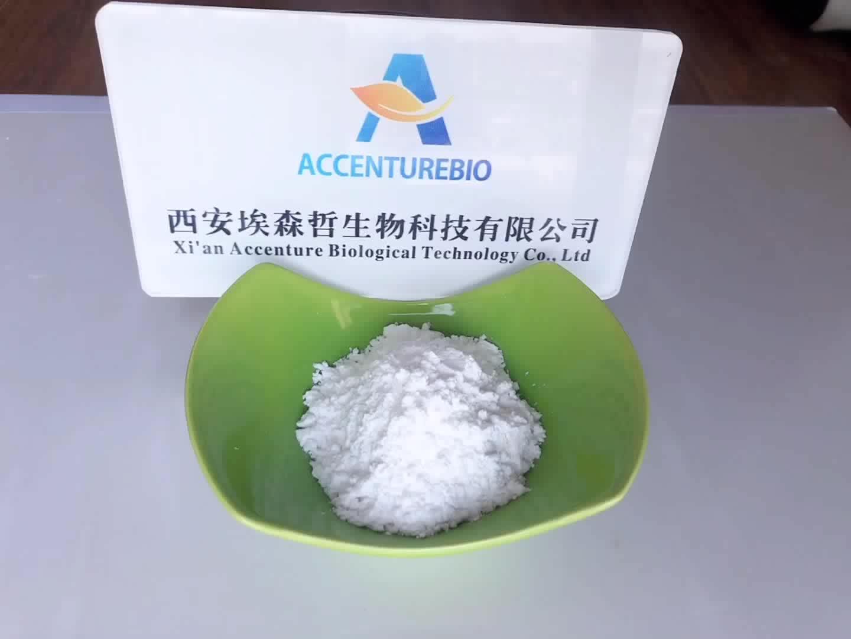 CAS 9004-61-9 Cina Pabrik Pasokan Harga Kosmetik Kelas Hyluron Asam Hyaluronic Acid