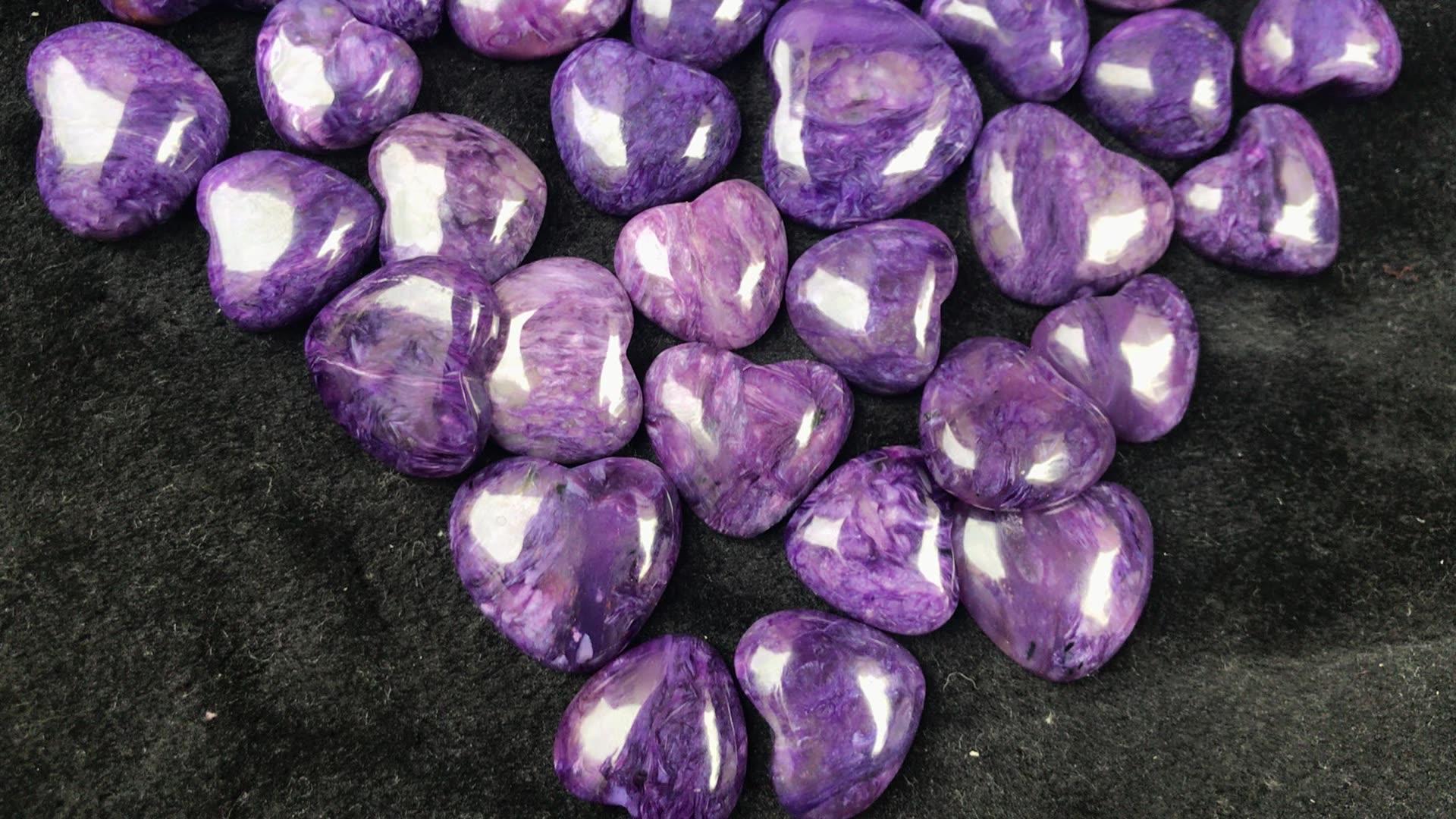 Резные Фиолетовый chaorite сердце для продажи