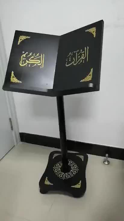 New product factory supply muslim quran stand for convenient read  the book