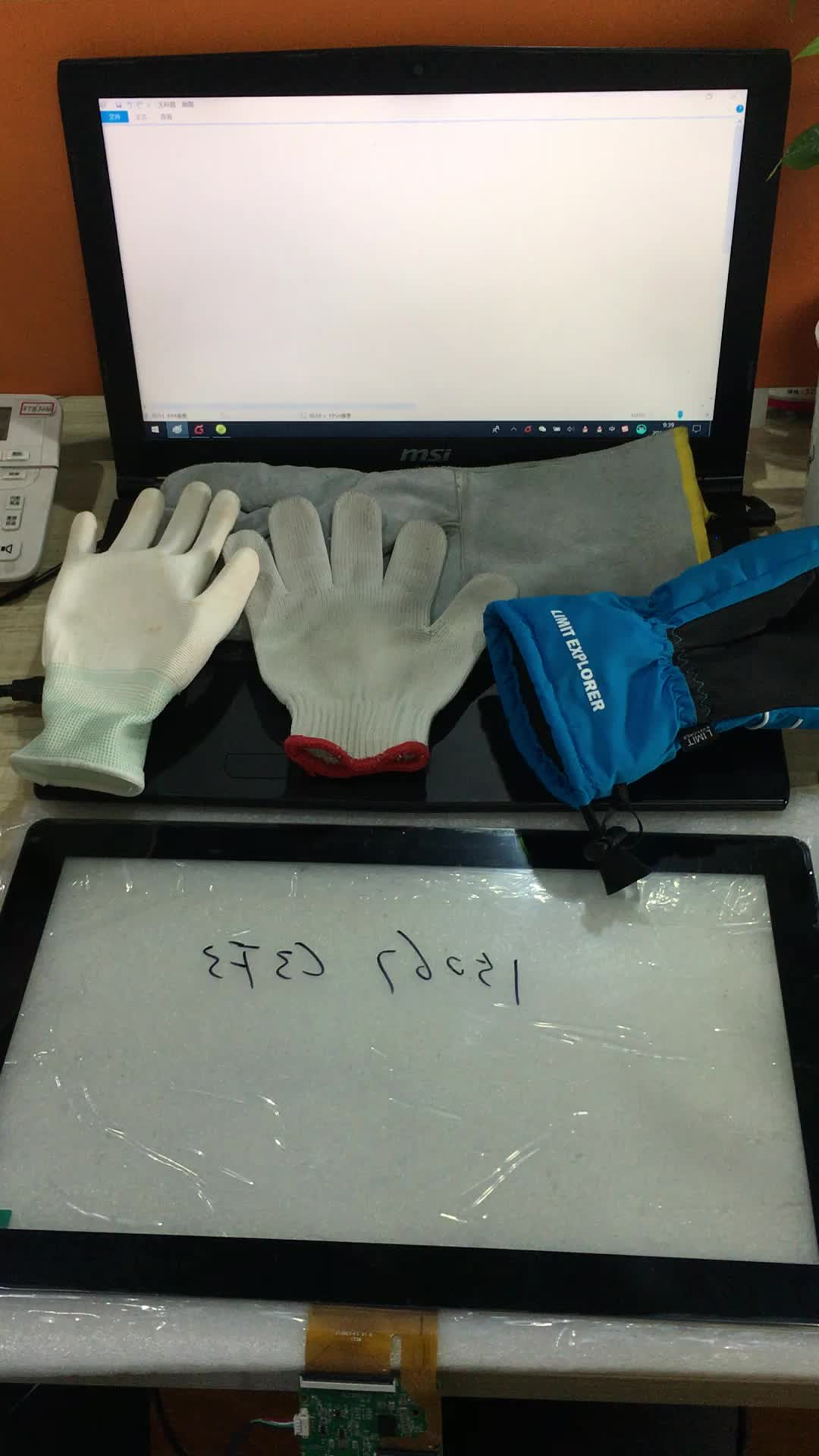 Customize size lcd touch screen USB PCAP touch 8,9,101,10.4,12.1 industrial capacitive touch