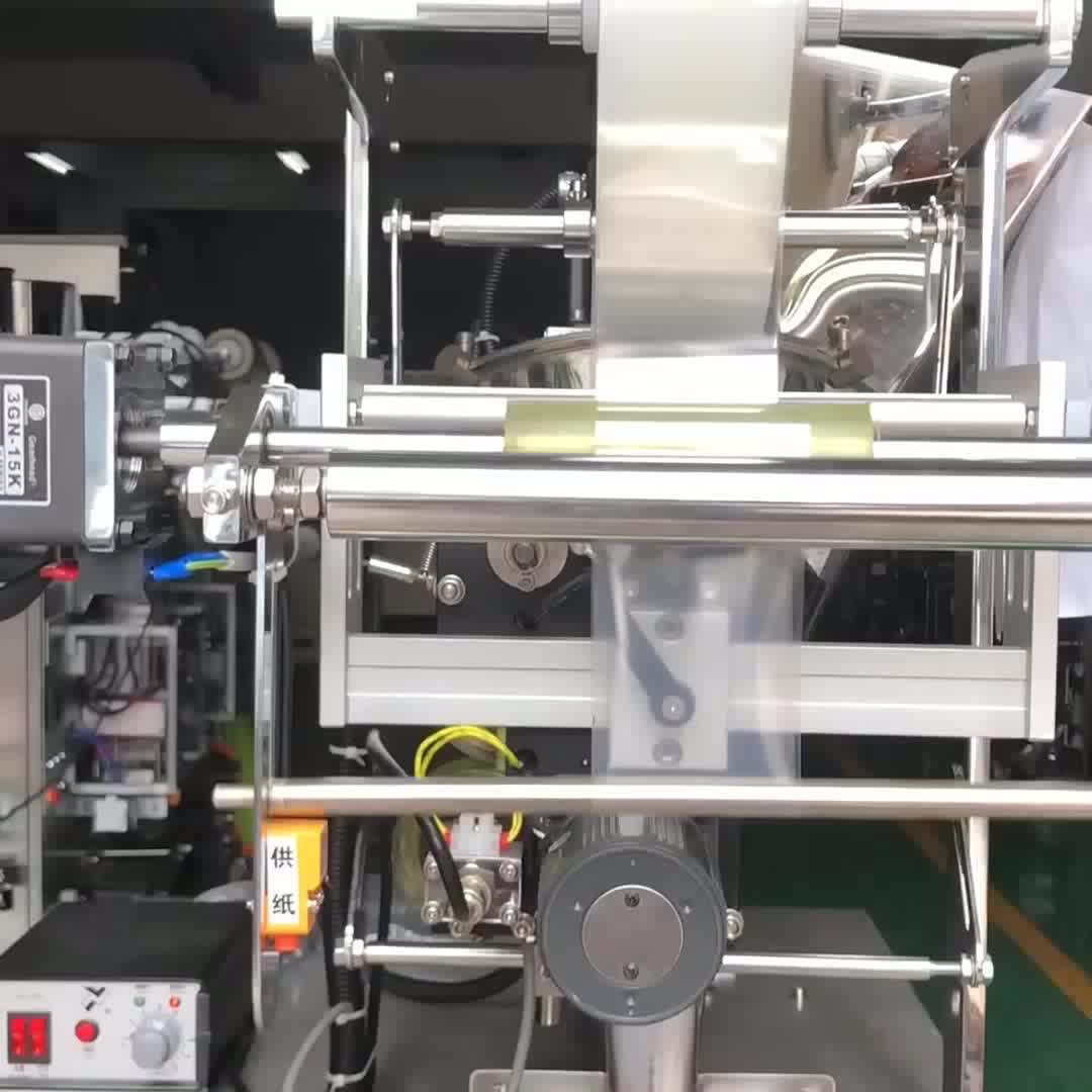 MY-60FB 전체 스테인레스 스틸 자동 커민 파우더 타밀어/세제 분말/드로잉 파우더 포장 씰링 기계
