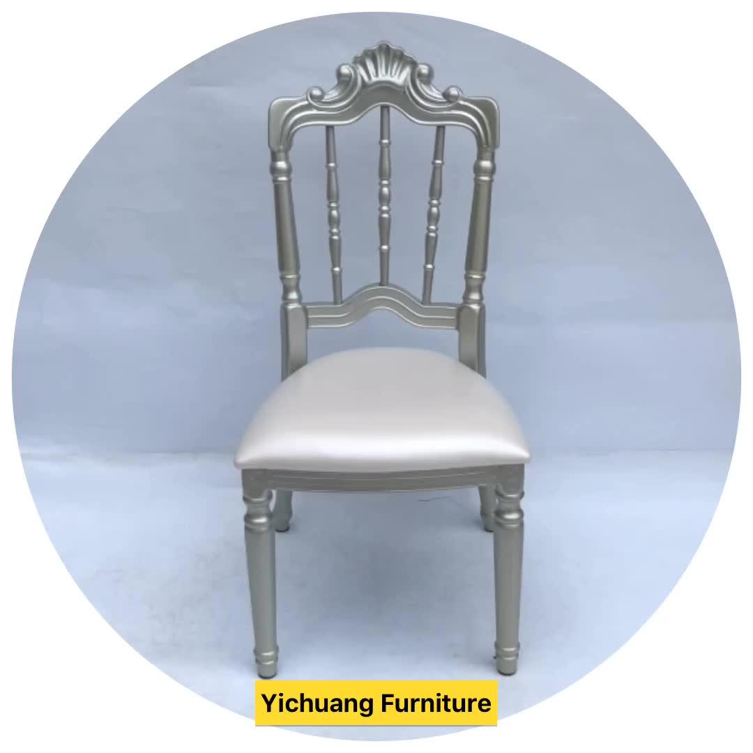 Usado barato muebles del hotel con marco de metal blanco sillas para banquetes venta muebles YC-D54