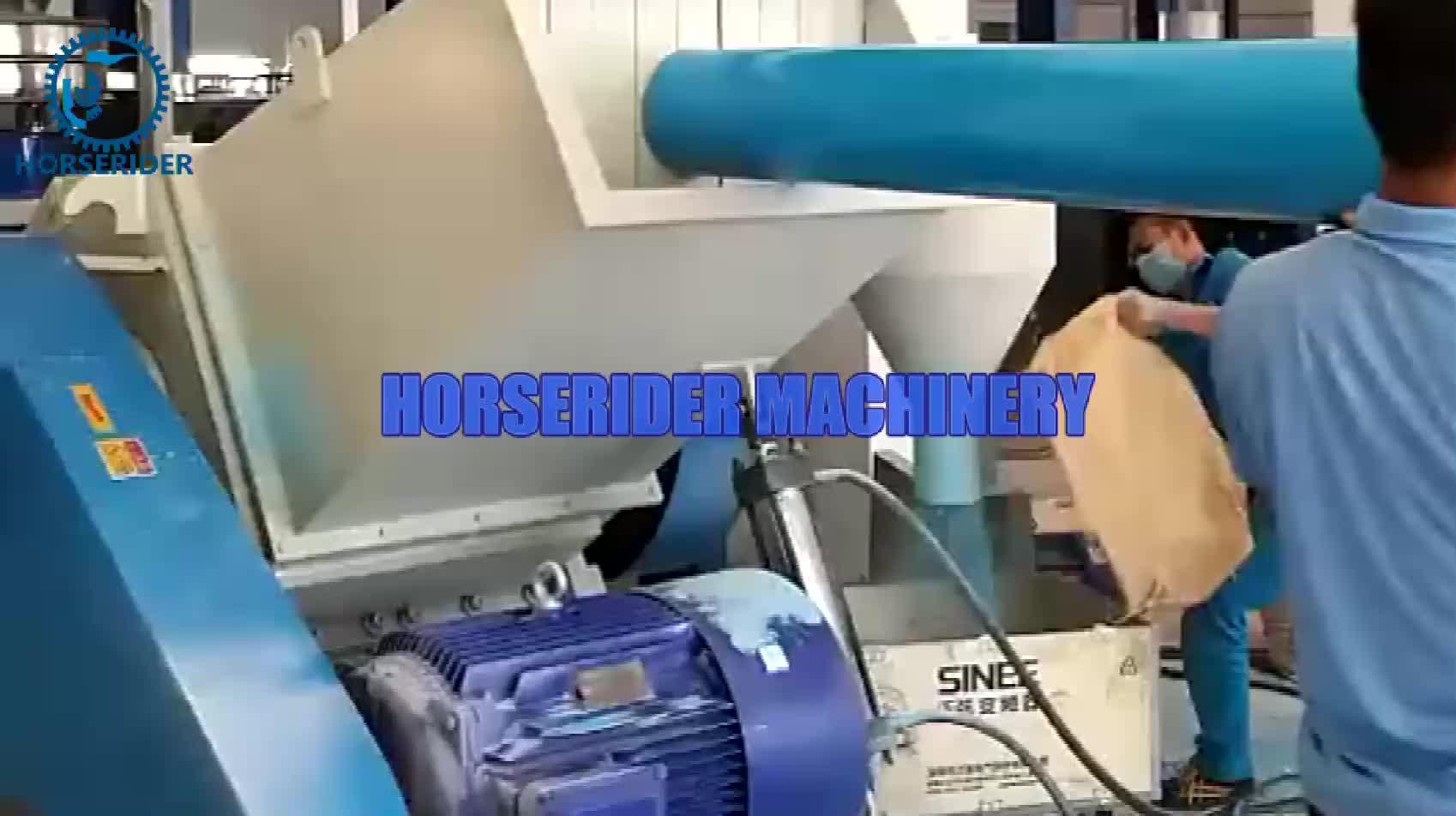 พลาสติกบดรีไซเคิลเครื่อง